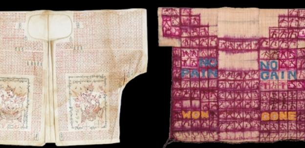 Old textiles inspire new ones in Sourcing the Museum.