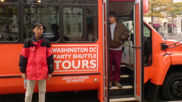 Onboard Tours operated near the Federal Triangle Metro station at 1100 Pennsylvania Ave. NW.