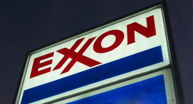 Exxon Mobil is shifting their Fairfax headquarters to a larger facility in Houston, Tex.