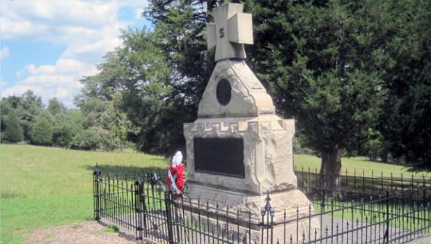 A monument stands in Manassass, Va. to the 5th New York regiment, which was devestated at the Second Battle of Manassas