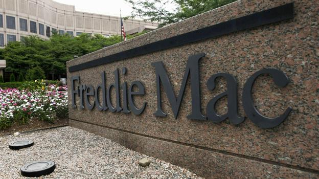 Freddie Mac has invested billions of dollars betting that U.S. homeowners won't be able to refinance their mortgages at today's lower rates, according to an investigation by NPR and ProPublica, an independent, nonprofit newsroom.