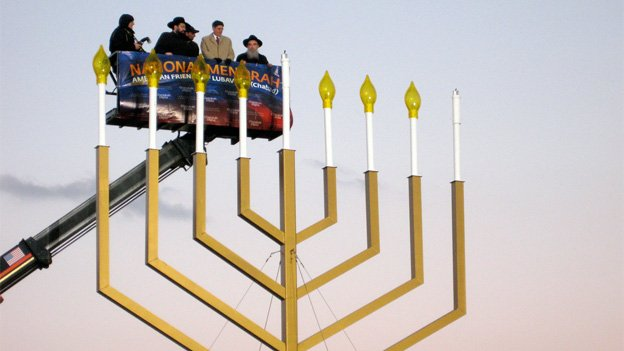 The National Menorah Lighting has been celebrated in D.C. since 1979.