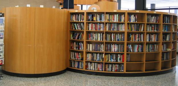 Part of the Martin Luther King Jr. Memorial Library, where amnesty is being offered for fees on damaged and late items.