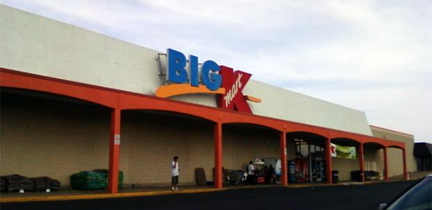 A Kmart store in Manassas, Va. The Sears Holding company has not yet announced which stores will be shuttered.