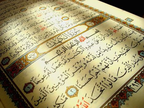A Muslim community in Silver Spring is inviting Christians to learn a bit more about their holy book.