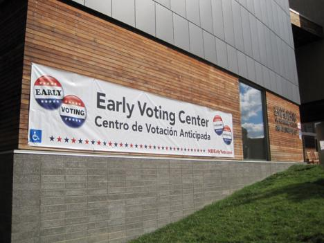The Silver Spring Civic Building is one of five early voting locations in Montgomery County. Early voting ends Thursday.