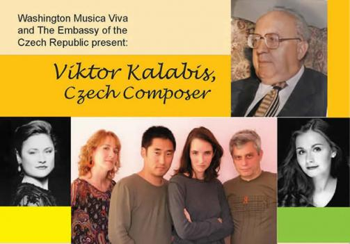Washington Musica Viva performs classical and contemporary chamber music in Washington DC and Maryland, directed by Carl Banner.