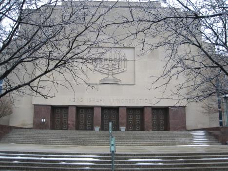 The Adas Israel Congregation, founded in 1869, has been at its present location in Cleveland Park since 1951.