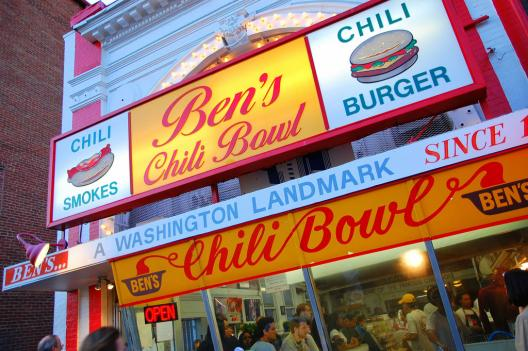 The owners of Ben's Chili Bowl are presenting the George Washington University with artifacts from more than 50 years on U Street.