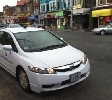 According to the DMV's ticket database, this DPW Parking Control vehicle owes $3,750.