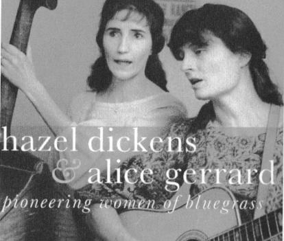 Hazel Dickens and Alice Gerrard.