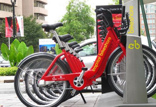Capital Bikeshare station in Arlington, Va.