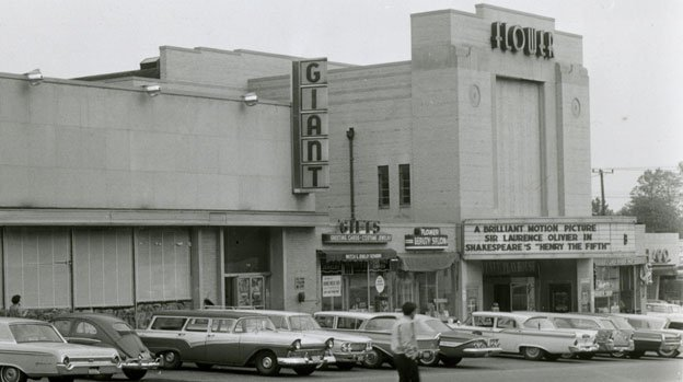 A view of the Flower Theater and Shopping Center in 1962.