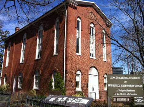 The city's oldest synagogue, built by Adas Israel in 1876, serves as the Lillian & Albert Small Jewish Museum at its current site at Third & G Streets, NW.