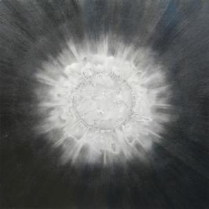 """""""Ten Centimeter Sun."""" Matthew Ballard's work is part of Liminal Light at Washington's Project 4 until early June."""