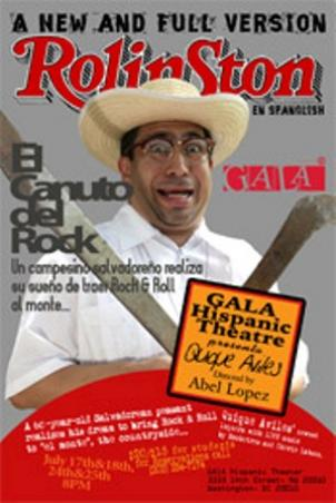 GALA Hispanic Theatre's tale spans El Salvador and Mount Pleasant, on stage through July 25th.