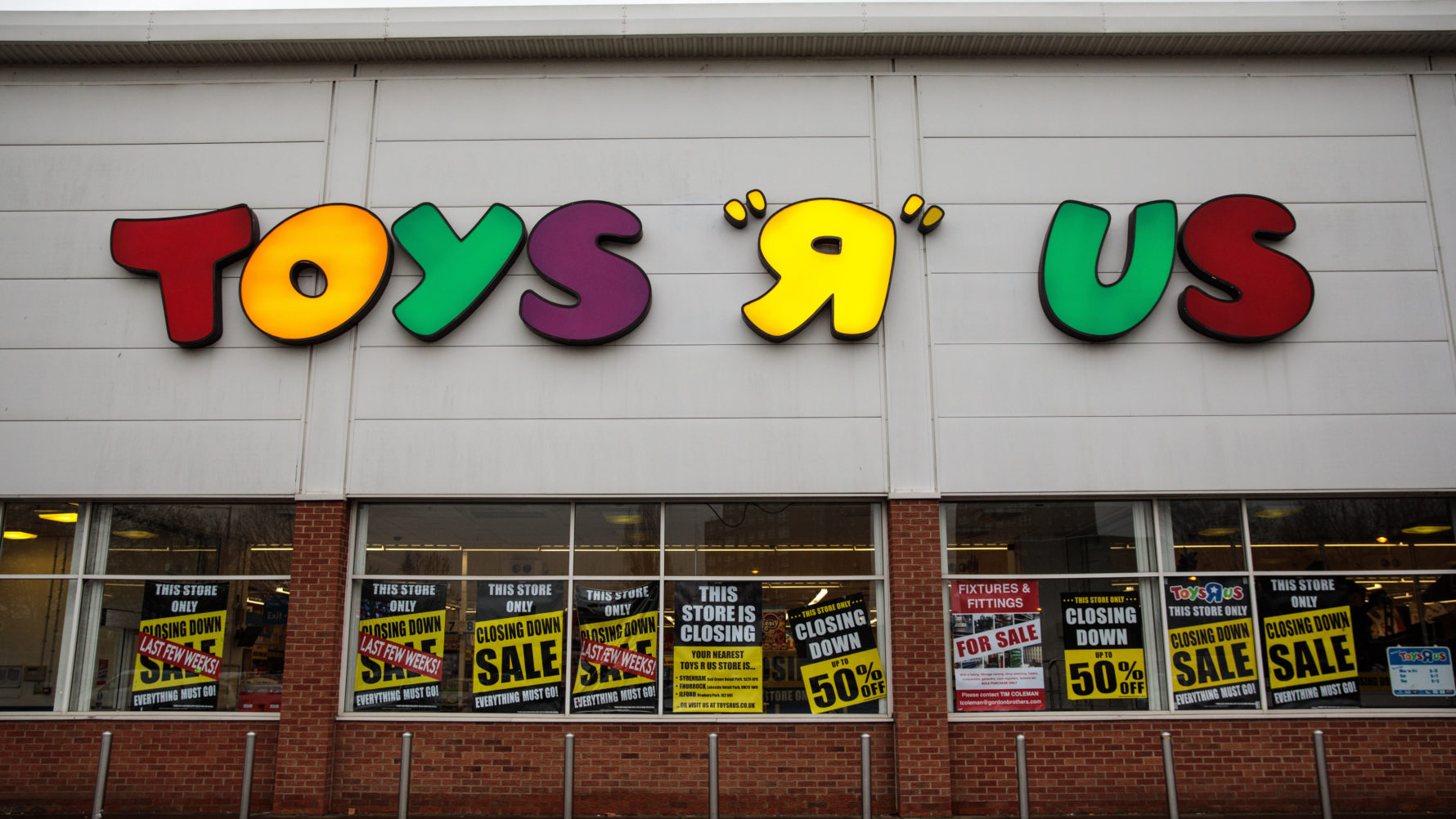 Game Over For Toys R Us Chain Going Out Of Business Wamu