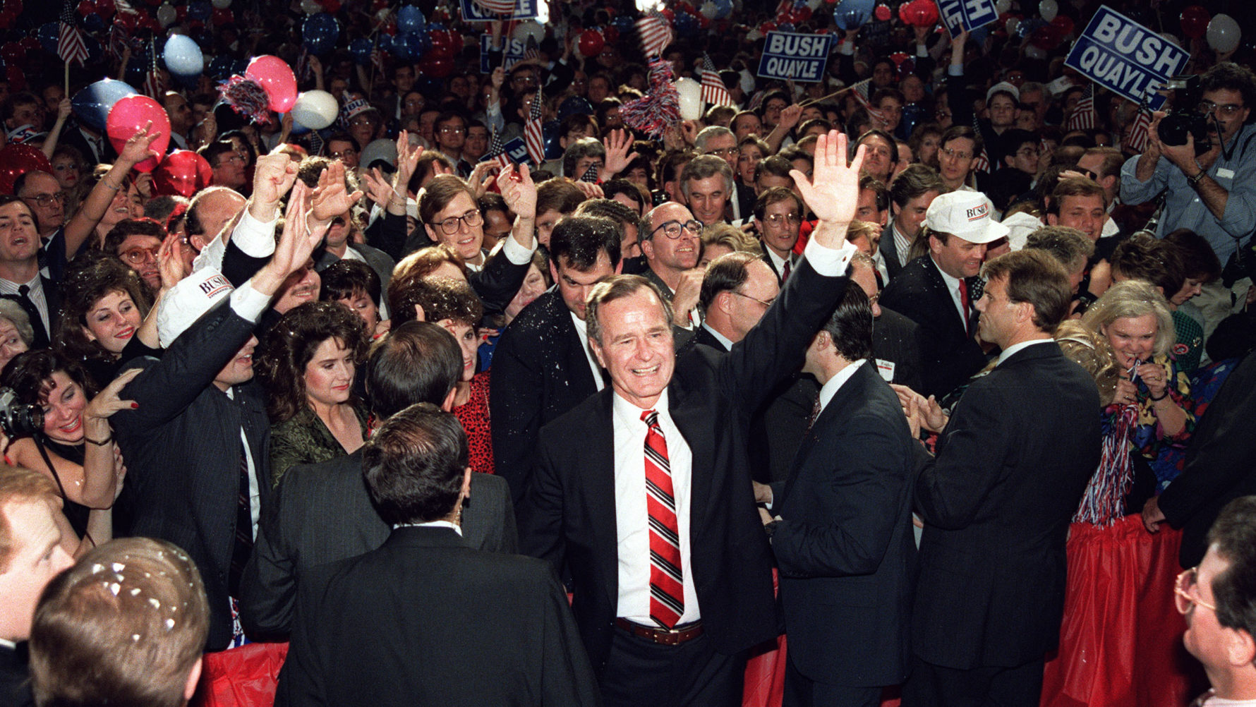 President George H W Bush S Funeral Wamu