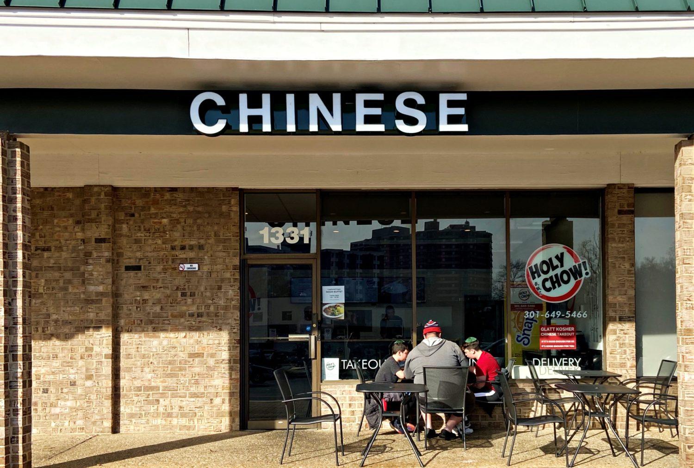 Kosher Chinese Restaurants In The D C